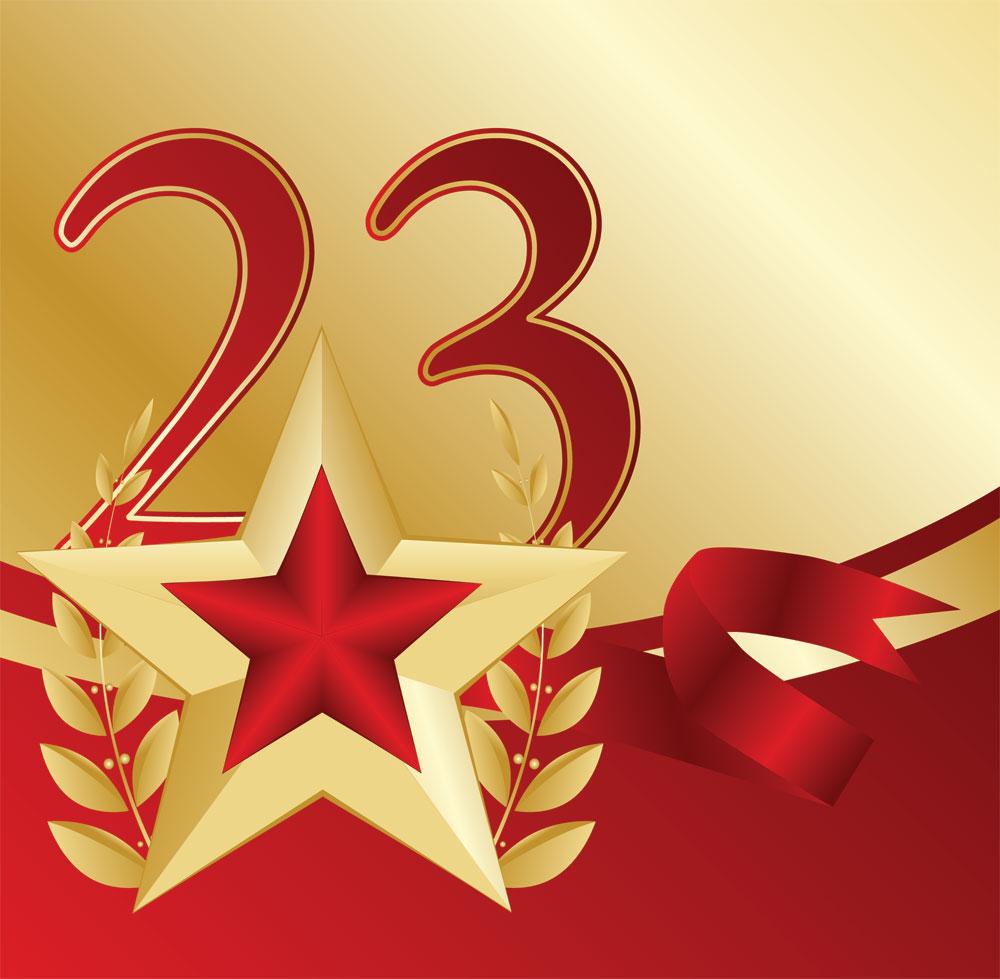 Поздравление для мужчин с 23 февраля для коллег