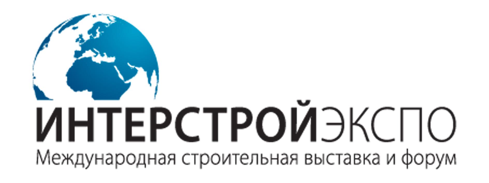 Выставка-форум «Интерстройэкспо» г. Санкт-Петербург